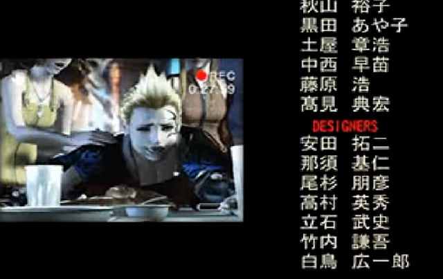 FF8Ending02.png